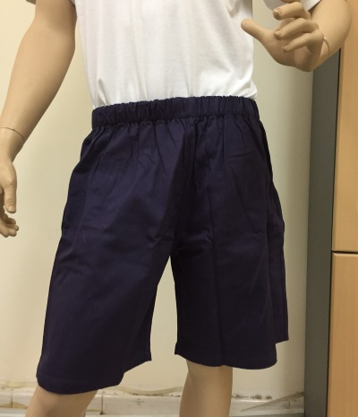What Price Glory British Wwii Blue Pt Shorts