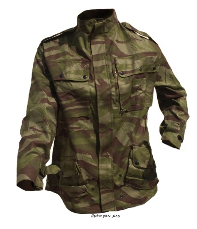 What Price Glory - French TAP 47/52 Para Lizard Camo Jacket