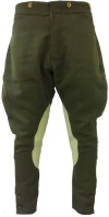 British Other Ranks Cavalry Bedford Breeches