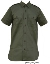 Short Sleeve Jungle Green Tropical Shirt